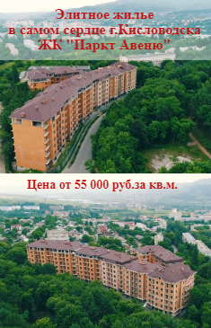 Многоквартирный жилой дом по ул. Озерная