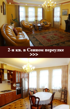 2-я квартира, жми и узнай подробней