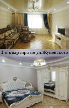 Просторная квартира в престижном район г.Кисловодска