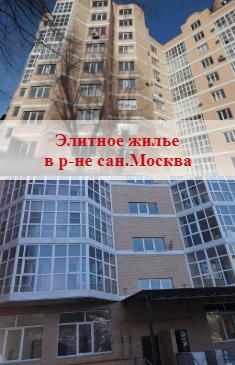 Элитное жилье по ул.Жуковского