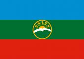 Карачаево  Черкесская республика